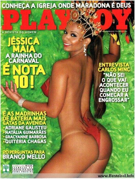 Confira as fotos da rainha do carnaval, Jéssica Maia, capa da Playboy de fevereiro de 2009!