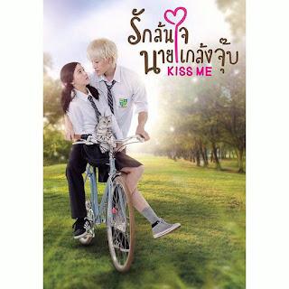 SINOPSIS Kiss Me / Playfull Kiss (Thailand) Episode 1-Terakhir