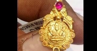15gram kasu buttalu in gold with lakshmi devi print