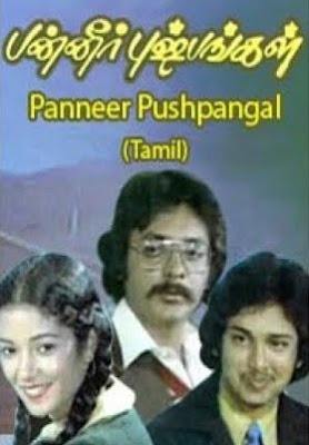 Panneer Pushpangal (1981) - Tamil Movie