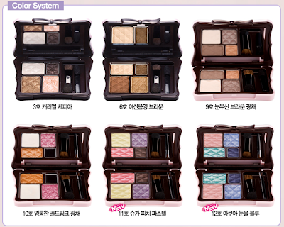 the Etude House: Lucy Darling gradient Fantastic Eyes