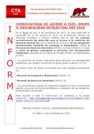 CONVOCATORIA DE ACCESO A FIJO, GRUPO V, DISCAPACIDAD INTELECTUAL OEP 2016