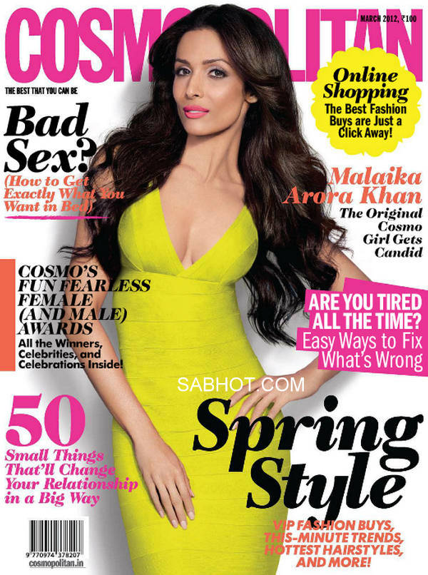 malaika arora cosmopolitan  -  malaika arora hot cosmopolitan yellow dress - HQ