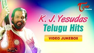 K.J.Yesudas Telugu Hits || Video Songs Jukebox