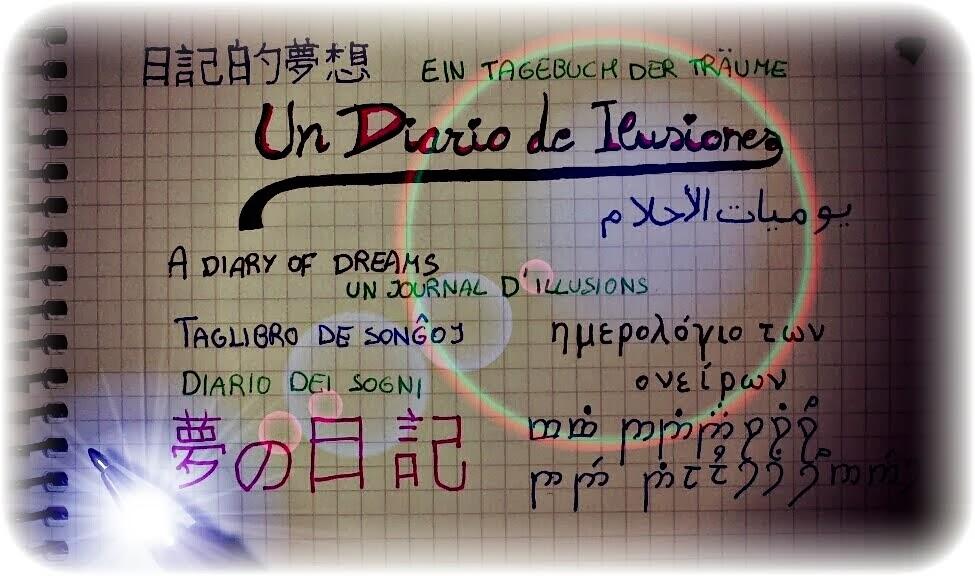 Un Diario de Ilusiones