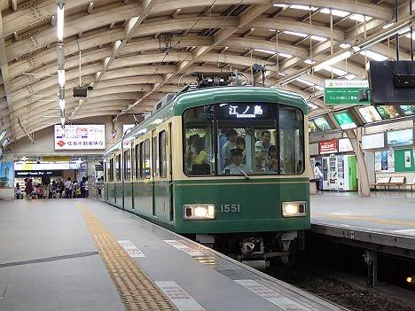 江ノ島電鉄 江ノ島行き1500形1501F@藤沢