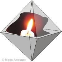 Любовные треугольники все чаще стали напоминать октаэдр.