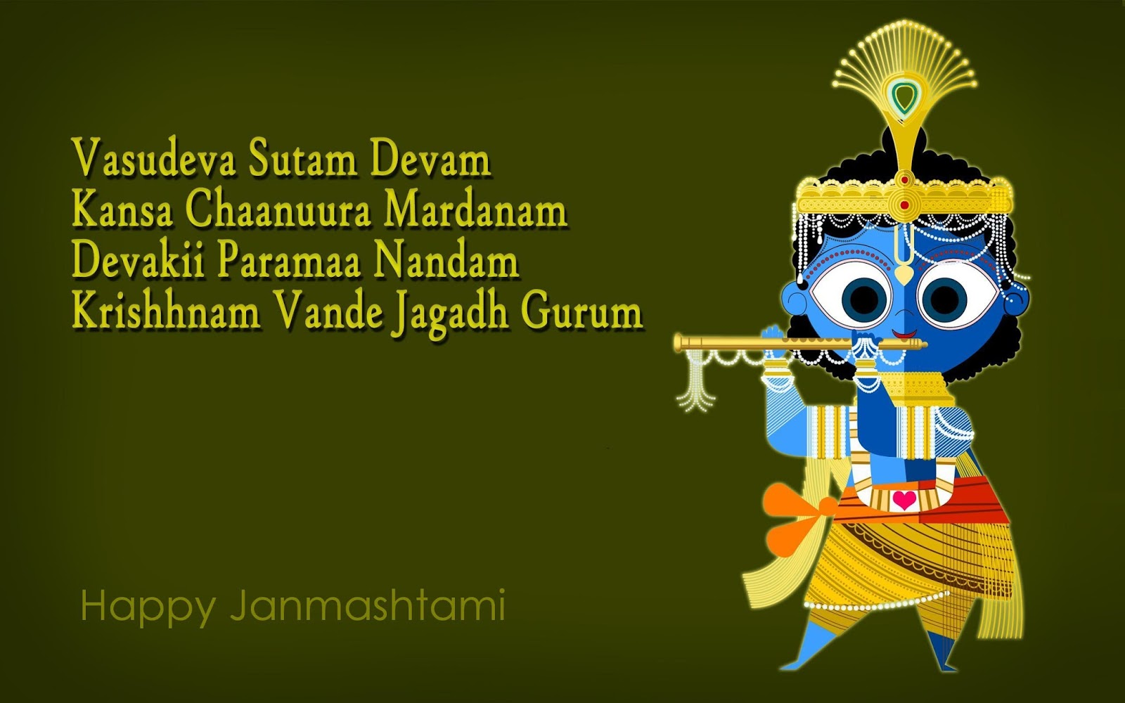 Lord Krishna Quotes Awsome Pics Collections Janmashtami Quotes