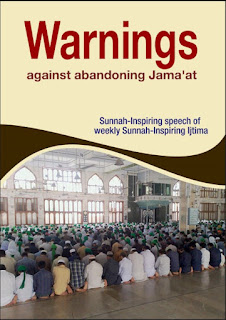 Download: Warnings against abandoning Jamaat pdf in English