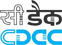 CDAC Recruitment 2013 - Apply Online For Project Engineer Posts