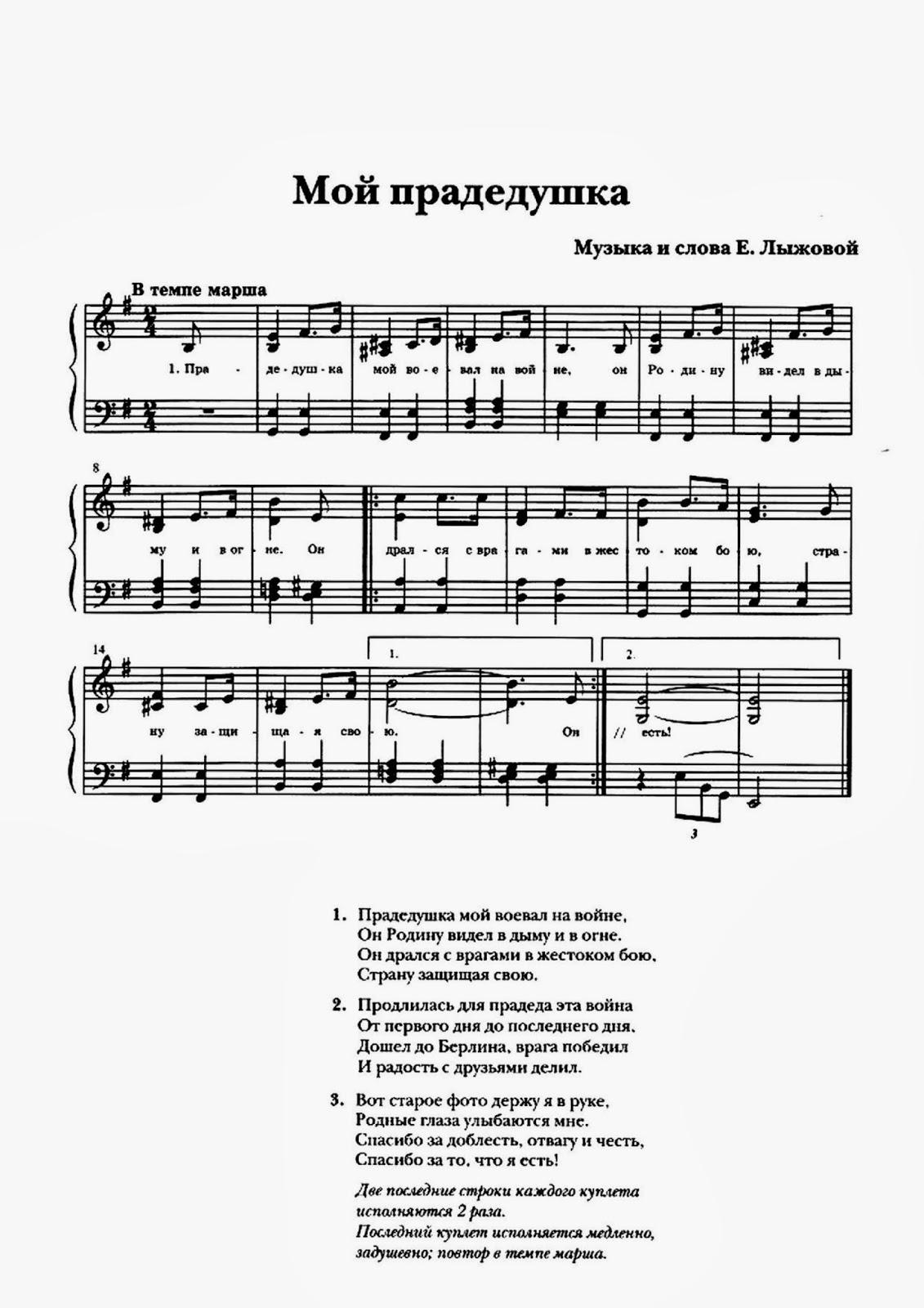 песни караоке со словами современные песни караоке: