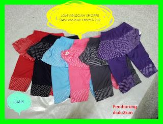 Seluar Skirt Kanak-kanak : Merah, Hitam, Biru Muda, Pink, Kelabu, Purple (Saiz S & L)