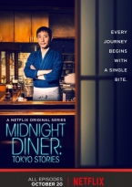 Midnight Diner: TOKYO Stories Temporada 1