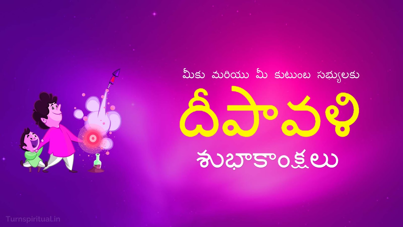 Happy deepavali ( diwali ) telugu wishes greeting cards, Images, Pictures - Free wallpapers download