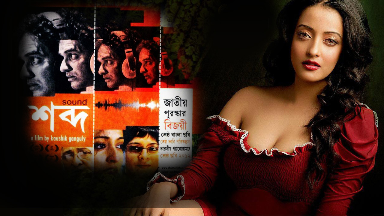 naw kolkata movies click hear..................... New+Bengali+Bangla+Official+Full+Movie+Shabdo+Sound