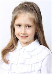 Совина Алена