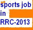 sports quota job in RRC