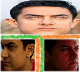This website is protected by Aamir Evil Eye Shield