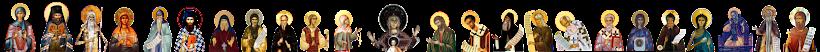 ♱ Au nu ştiţi că sfinţii vor judeca lumea ? ☦ (I Corinteni 6, 2)