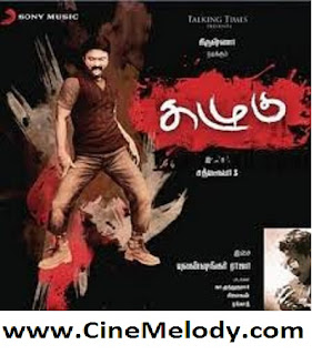 Click Here to Download Kazhugu (2011) MP3 Songs Free Download