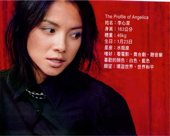 Malaysian Celebrity Singer Angelica Lee-16