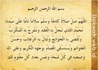 Shalawat Nariyah, Membacanya Mendapat Keutamaan