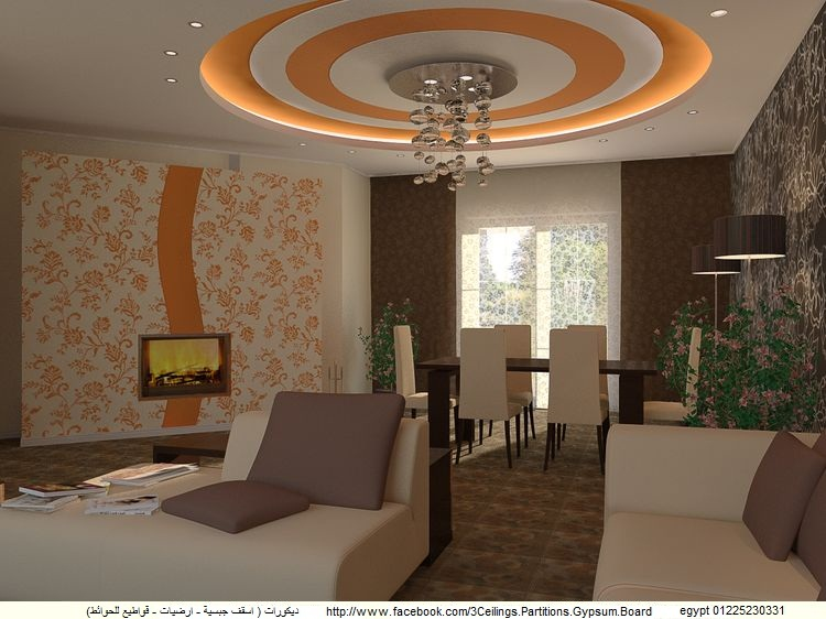 modern false ceiling designs for living room with accessories