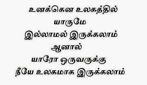 Kavithai Padum Alaikal - Download Tamil Songs