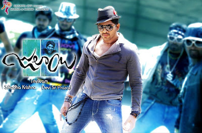 Allu Arjun-Trivikram's Julayi Pre Release Report