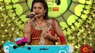 Best of Sun Singer-2 | Abinaya | Dt 22-09-13