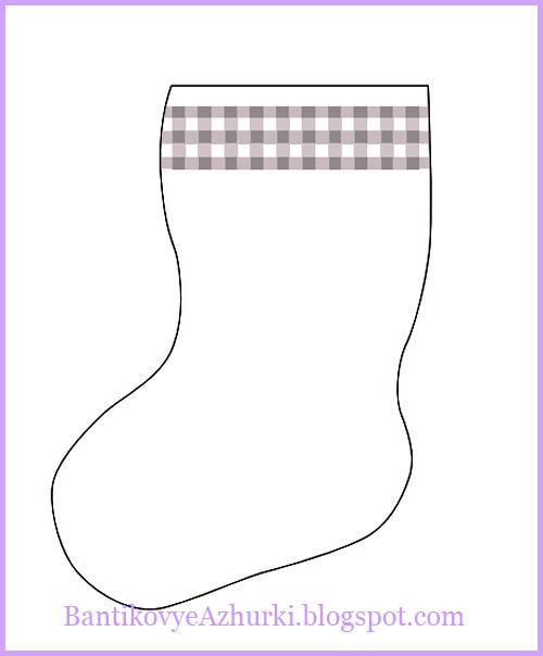 схема рождественских носков для подарков