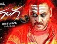 Ganga (Muni 3) 2015 Telugu Movie Watch Online
