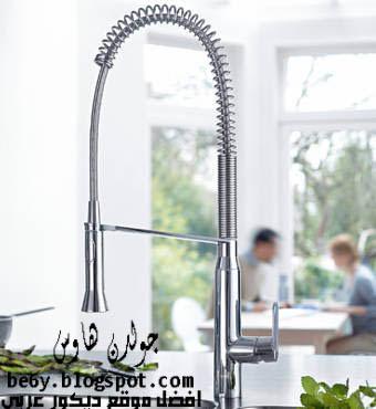 خلاطات مياه خلاطات مطابخ خلاطات الحمام صور خلاط المياه  water mixers pictures