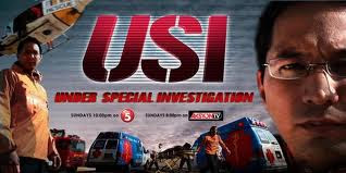 USI: UNDER SPECIAL INVESTIGATION - FEB. 05, 2012.