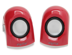 Flipkart: Buy DigiFlip PS014 Wired Mini USB Speaker (Red, 2 Channel) at Rs. 279