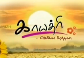 Gayathri, 17-04-2014, Zee Tamil Serial April Episode 63