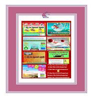 Πλούσιο υποστηρικτικό υλικό για όλα τα μαθήματα των τάξεων:  Γ΄, Δ΄, Ε΄ και ΣΤ΄  Δημοτικού