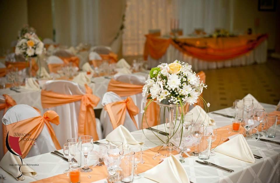 Декорация за Сватба с Хризантеми