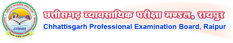 100 Assistant Engineering Posts in Chhattisgarh Professional Examination Board (Raipur)