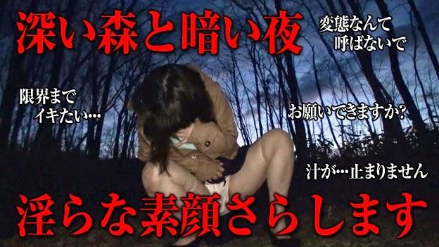 Paco-100914-261 - Mayumi Hoshina