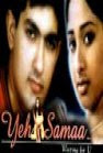 Yeh Samaa: Waiting for U (2002 - movie_langauge) - Venya, Uday, Sumeet
