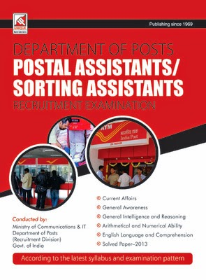 Study material for postal assistant exam