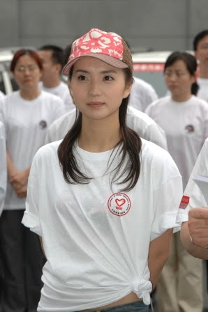 chen hao stunning beautiful chinese actress