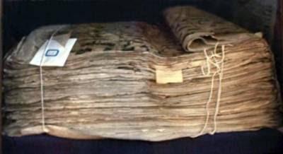 al Quran tertua di dunia di unik-qu.blogspot.com