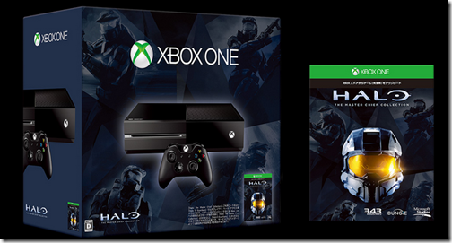 halo-pack-xbox-one-17-mayo.png