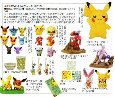 1st Lotto Ichiban Kuji Pokemon 2013 Banpresto