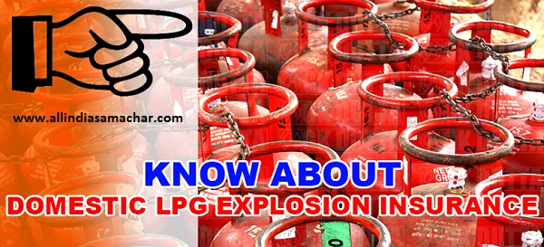 LPG Explosion Insurance