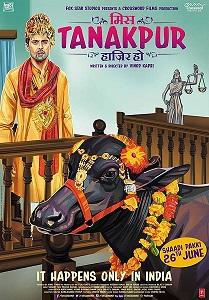 Watch Miss Tanakpur Haazir Ho (2015) DVDRip Hindi Full Movie Watch Online Free Download