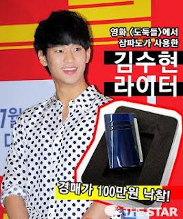 Korek Api Seharga Rp 8,3 Juta Milik Kim Soo Hyun
