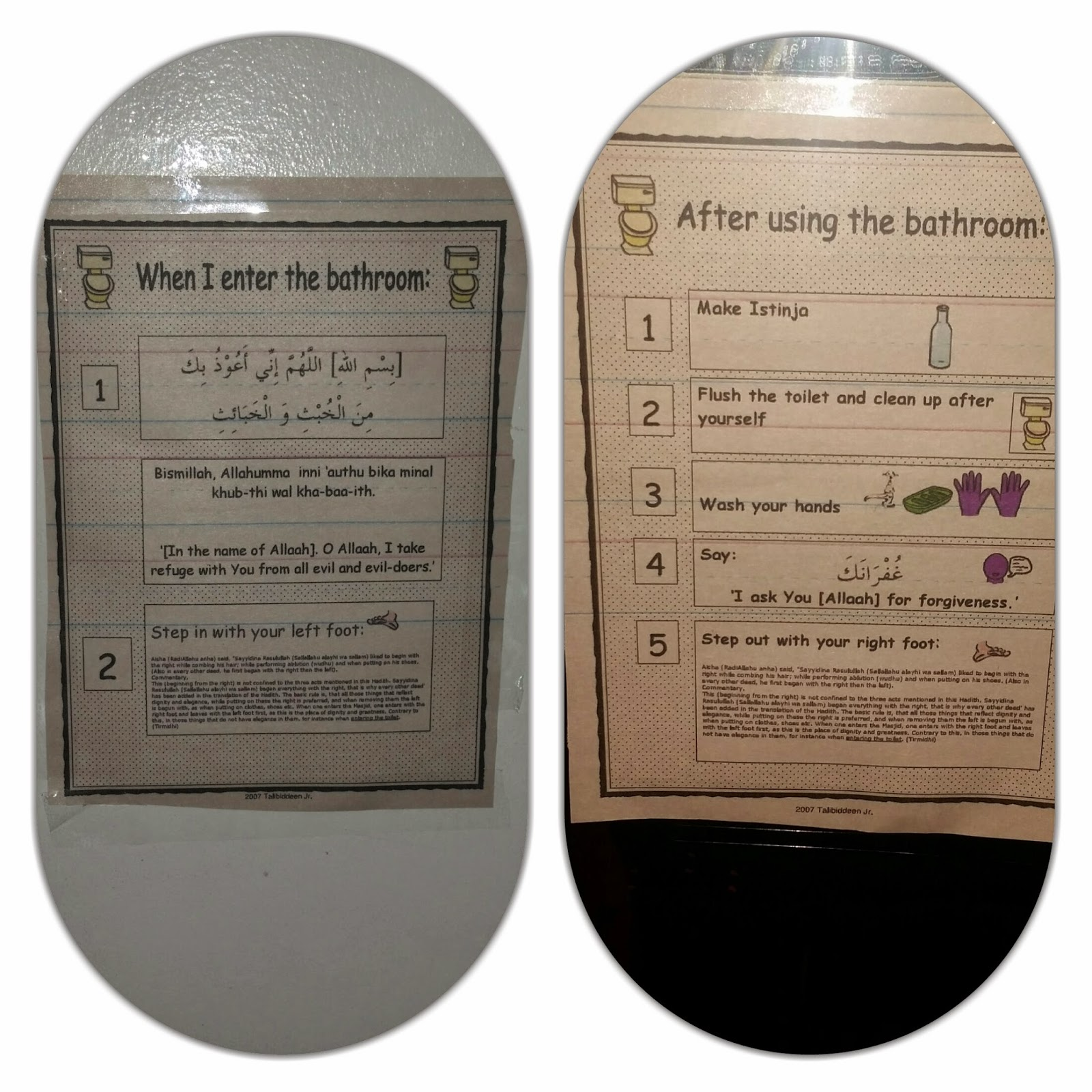 Duaa for Entering/Leaving Bathroom Signs